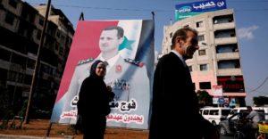 منظمة الشفافية الدولية : سورية في ذيل قائمة الدول الأكثر فساداً في العالم وتحتل المرتبة 178 من 180 دولة
