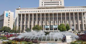 مصرف سوريا المركزي يوافق على مقترح رفع سقوف القروض السكنية إلى 3 أضعاف