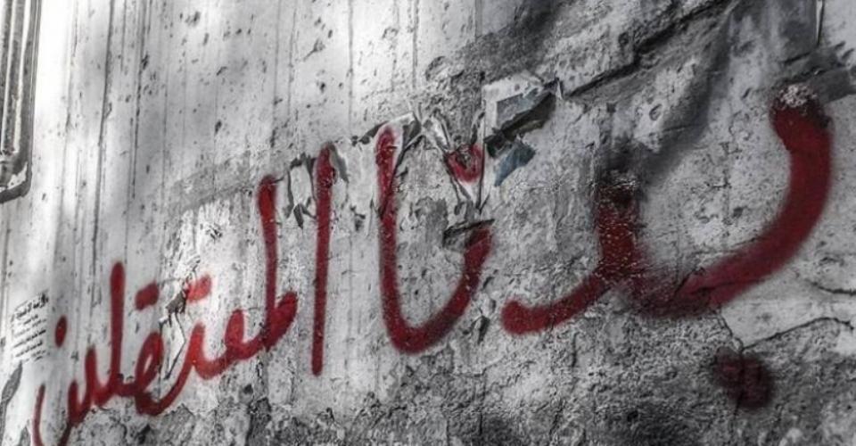توثيق لا يقل عن 161 حالة اعتقال تعسفي خلال شهر في سورية