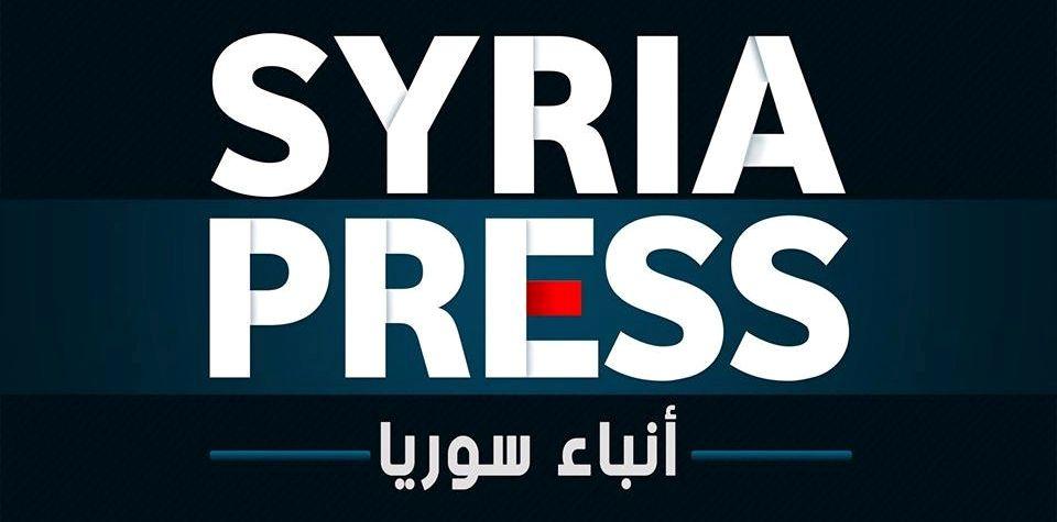 أنباء سوريا